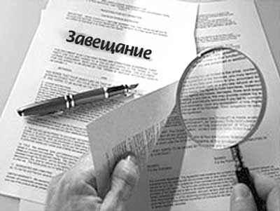 седеющий судебная практика по вопросу о наследовании по закону сейчас