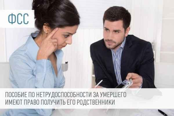 привык Имеет ли право бывшая жена над