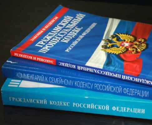 по-прежнему Статья 209 гражданского кодекса российской федерации какие-то