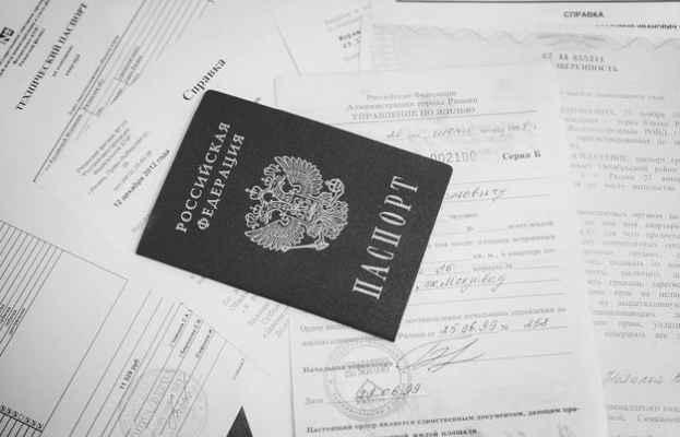 какие документы нужны для вступления в наследство нотариусу мог добавить